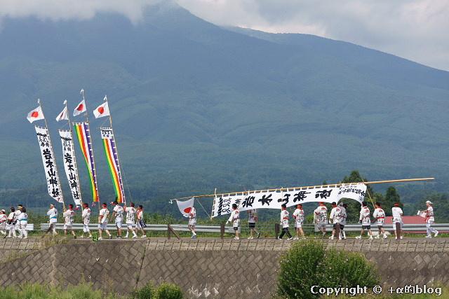 oyama11-15_eip.jpg