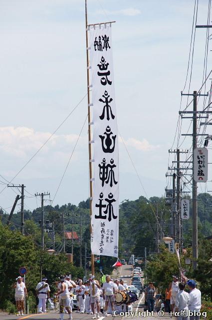 oyama11-26_eip.jpg