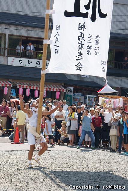 oyama11-30a_eip.jpg