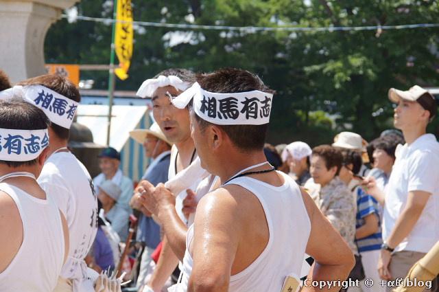 oyama11-31_eip.jpg