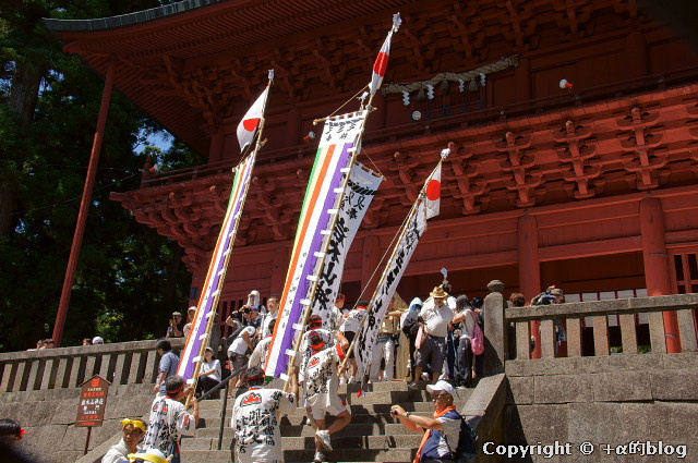 oyama11-62_eip.jpg