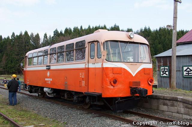 rbus11L_eip.jpg