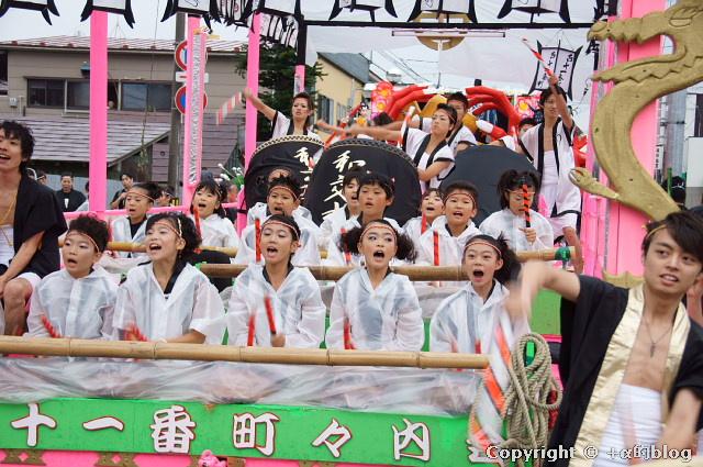 towada1109-11_eip.jpg