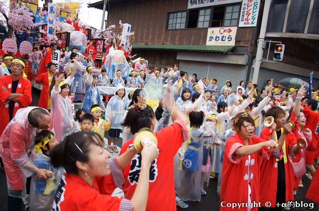 towada1109-26_eip.jpg
