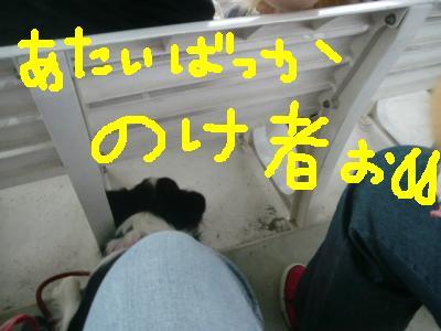 26譌・+707_convert_20091026080047