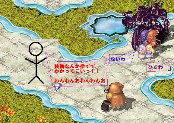 TWCI_2011_6_2_18_38_51.jpg