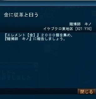 201153111.jpg