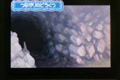 つながりの洞窟