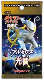 ポケモンカードゲームDPt 拡張パック アルセウス光臨 BOX