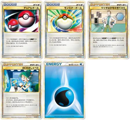 PokemonCardGameBlastoise2
