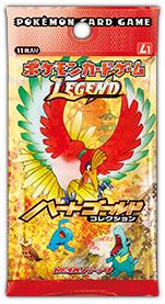 ポケモンカードゲーム LEGEND 拡張パック ハートゴールドコレクション BOX