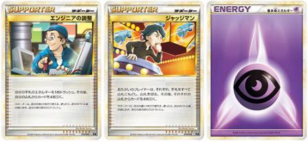 PokemonCardGameMetagross3