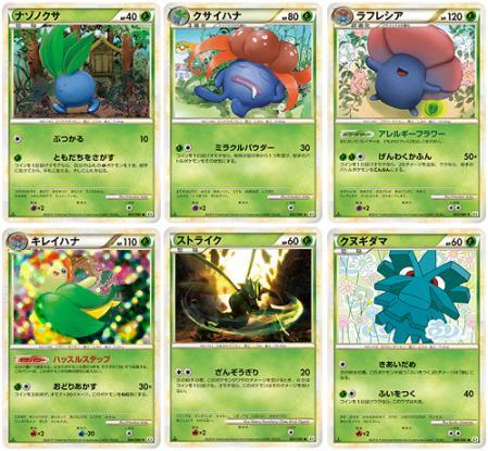 PokemonCardGameRevivedLegend1