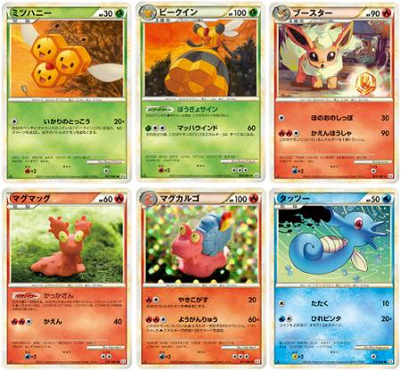 PokemonCardGameRevivedLegend2