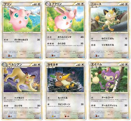 PokemonCardGameSS10