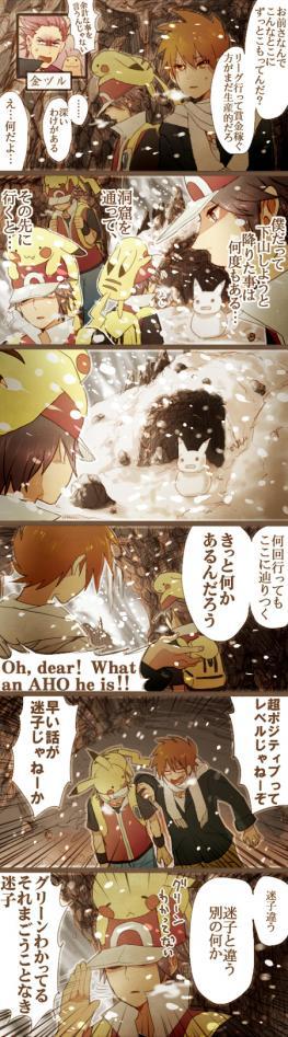 ポケ漫画21