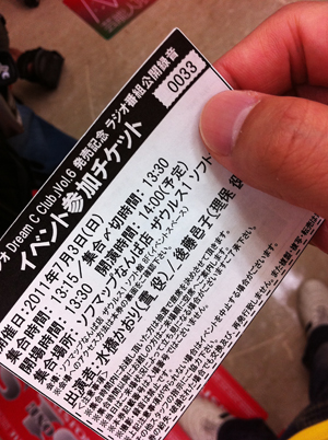 radio_01.jpg