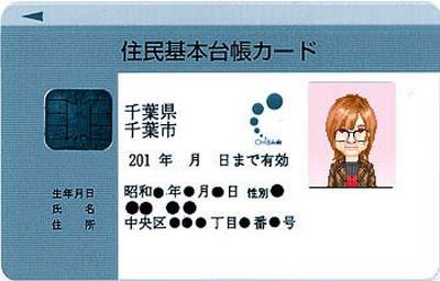 カード11