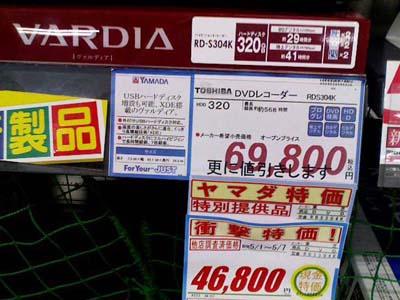 dbd400.jpg