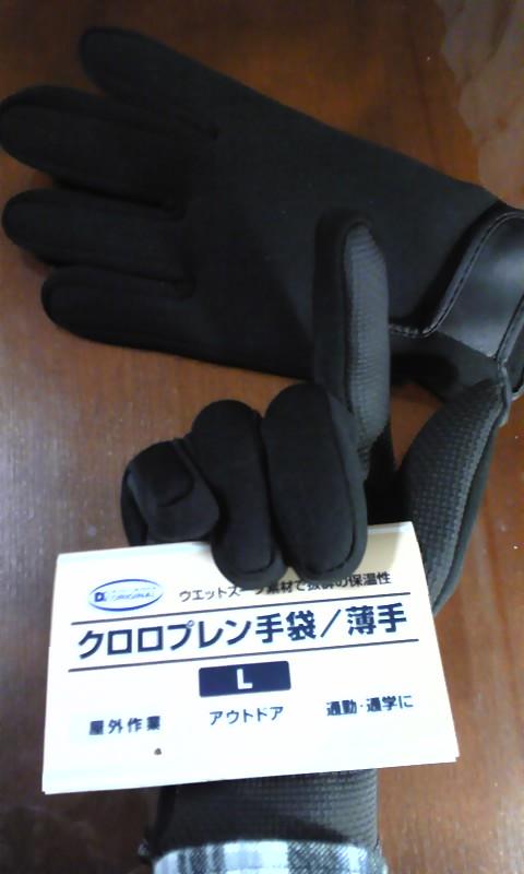 クロロプレン手袋