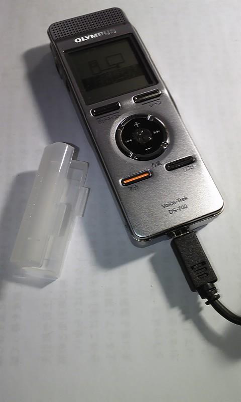 DS-700とICD-UX400Fの電池ケース