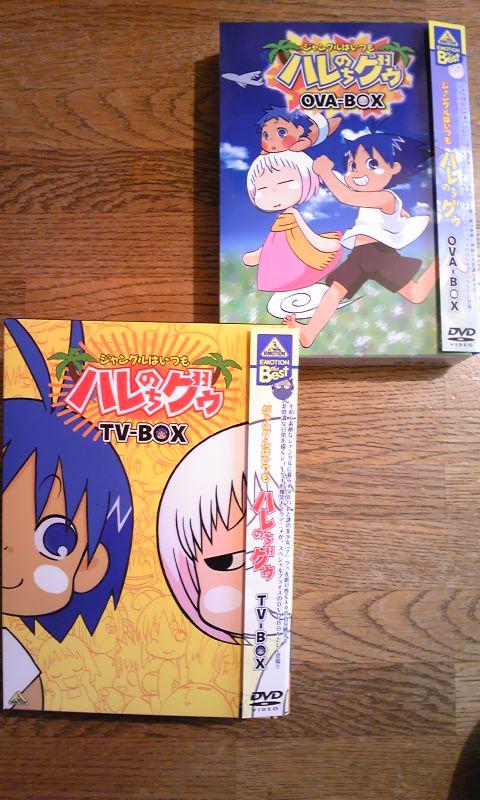 ジャングルはいつもハレのちグゥ TV-BOX OVA-BOX