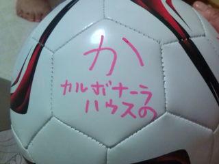 サッカーボール「か」