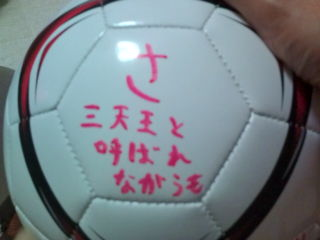 サッカーボール「さ」