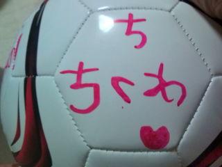サッカーボール「ち」