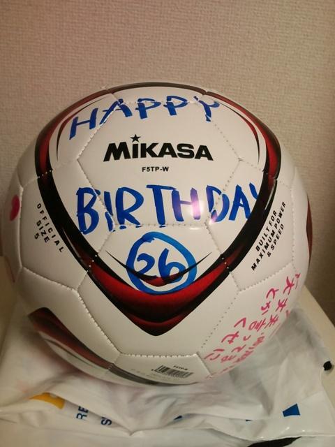 サッカーボール「HAPPY BIRTHDAY 26」