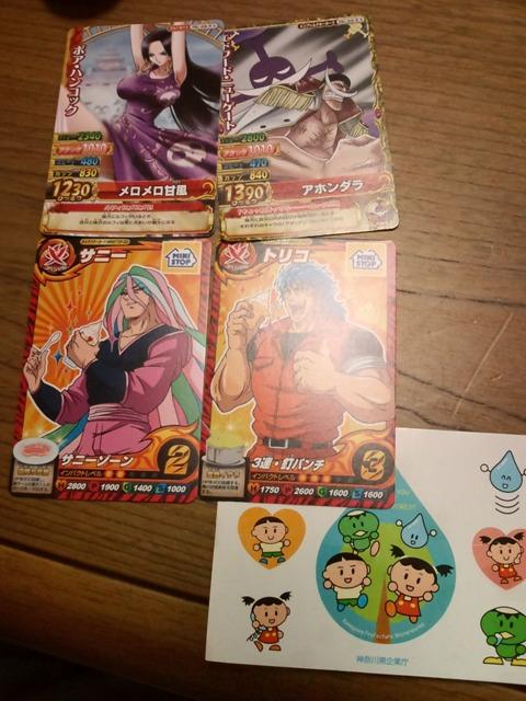 ワンピース・トリコのカードと神奈川県水道局のシール