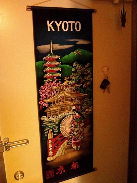 京都掛け軸