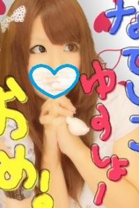 96eba80_20110727223707.jpg