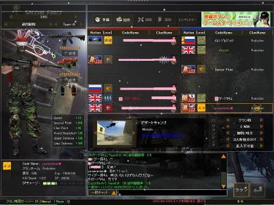 SS_20110113231921.jpg