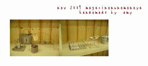20091020-311.jpg