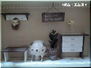 お部屋アレンジ15-2