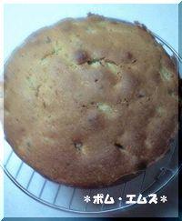 食べること11
