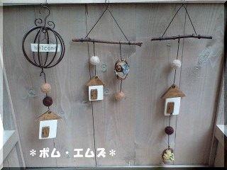 木工小物1