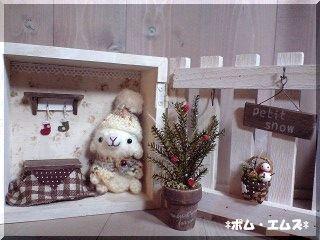 09クリスマス3-2