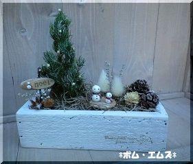 09クリスマス6
