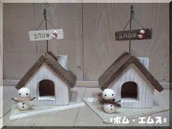 09クリスマス10-1