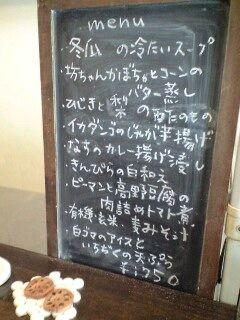 ごはん10-2