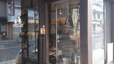 cafe1-3.jpg