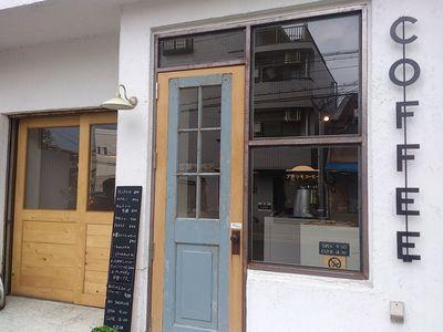 cafe2-1.jpg