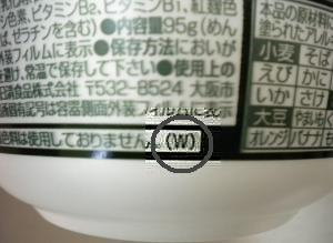 DSCN0582_convert_20091020151656.jpg