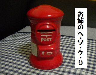 DSCN8746.jpg