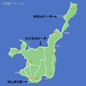 i-map-ishigaki.jpg