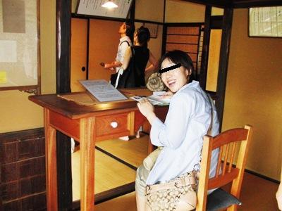CIMG3343_20110920104905.jpg