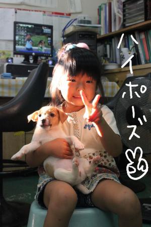 ponzu52+074_edited-1_convert_20091003195551.jpg