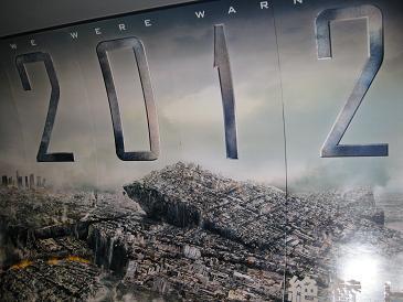 20091210011.jpg